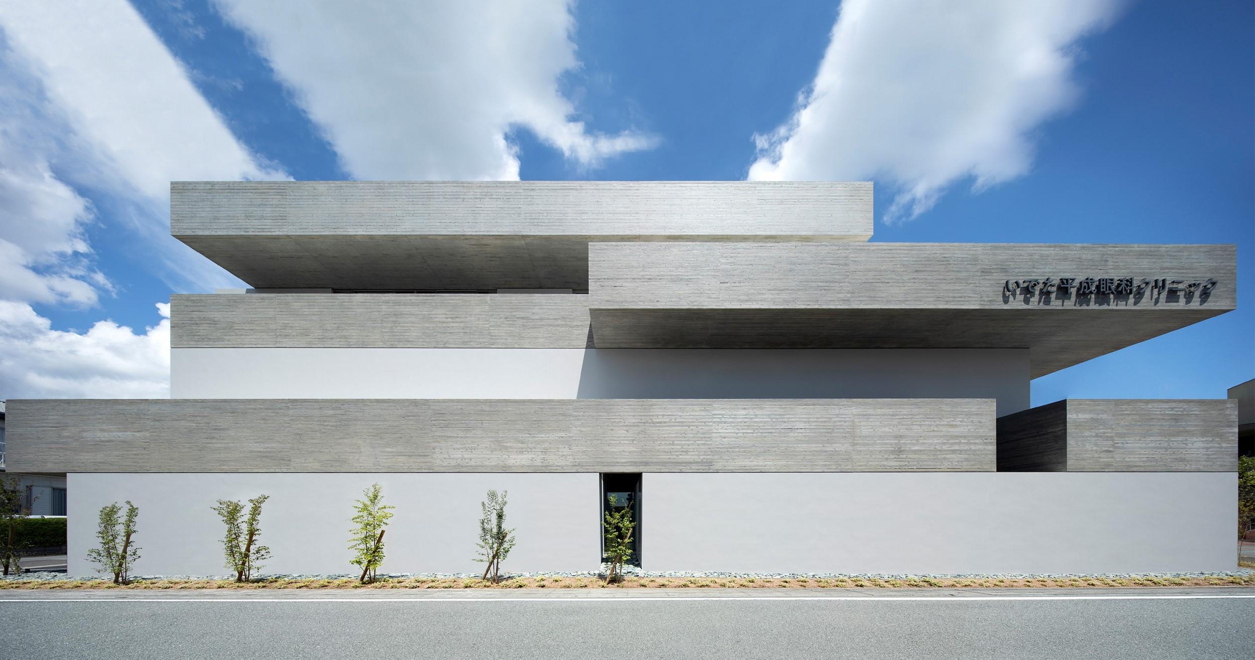 Ideta Heisei Retina Consultants | LOOP Design Awards